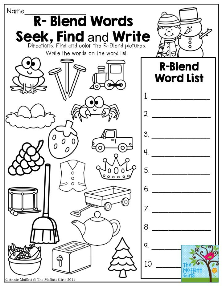 R- Blend Words: Seek, Find and Write- So many activities