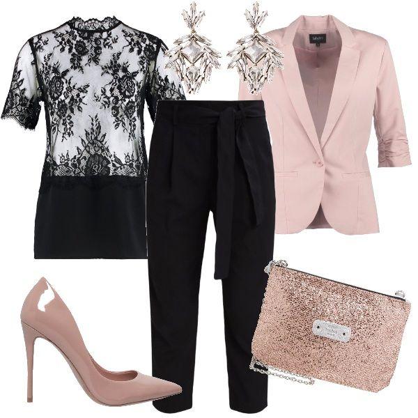 Un+look+elegante+e+chic+per+le+tue+occasioni+importanti+in+autunno.+L'outfit+ha+come+colori+protagonisti+il+rosa+chiaro,+m…  | Abiti alla moda, Stile di moda, Outfit