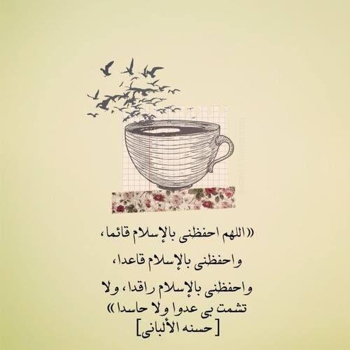 983760 358297170994786 5032310124417963784 N Jpg 500 500 Beautiful Quran Quotes Prayer Book Prayers