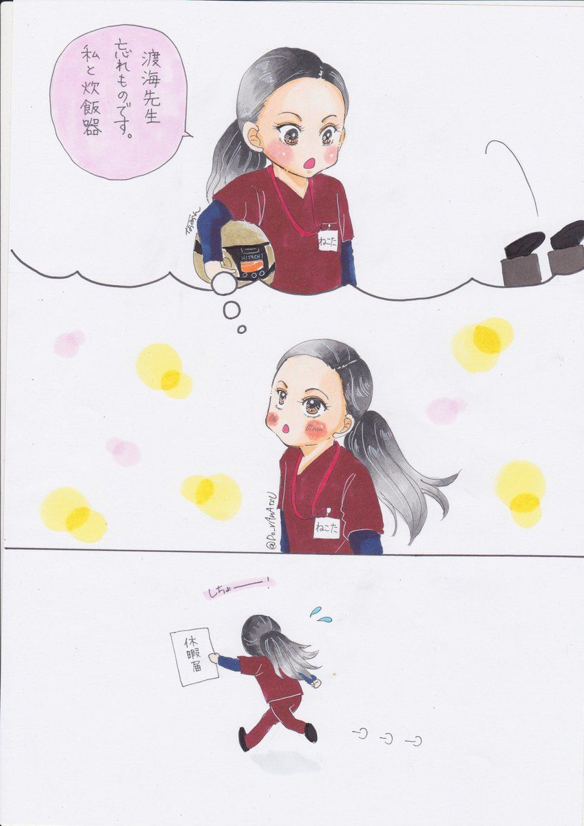 なつみかん do ranatsu さんの漫画 36作目 ツイコミ 仮 嵐 イラスト 嵐 漫画 嵐 かわいい
