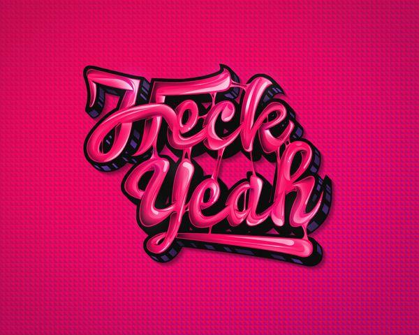photoshop typography tutorial