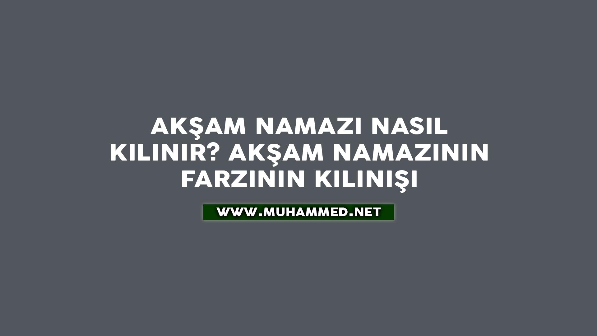 Islam Panosundaki Pin
