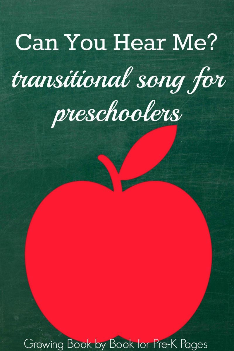 transition song for preschool and great to use at circle time ...