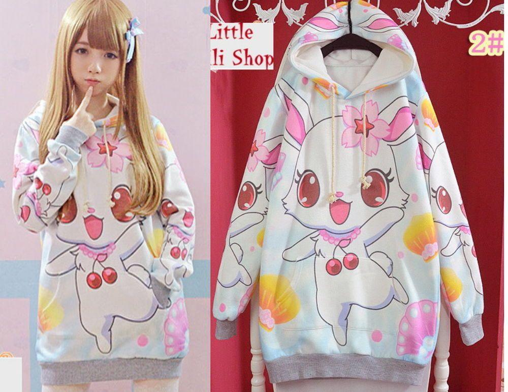 Girls Kawaii Cute Colorful lolita cartoon fantasy Lady GAGA barbie Hoodie Shirt #OwnBrand #Shirt