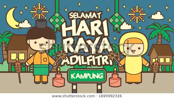 Hari Raya Aidilfitri Celebration Scene Greetings Stock Vector Royalty Free 1695992326 Greetings Scene Doodles