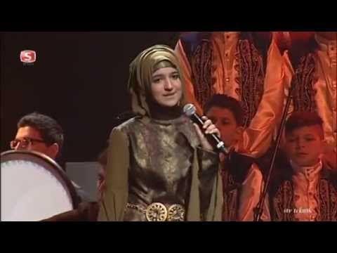 نشيد أغنية یا نبی سلام علیك Ya Nabi Salam Alayka Youtube