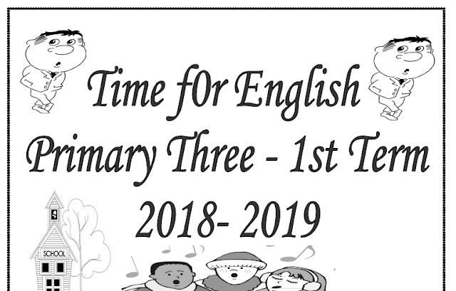 اقوى مذكرة شرح اللغة الانجليزية للثالث الابتدائى ترم اول