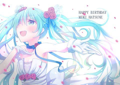 HAPPY BIRTHDAY #Miku