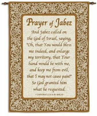 Prayer Of Jabez Wall Hanging With Wood Rod Printable Prayers Prayers Christian Prayers
