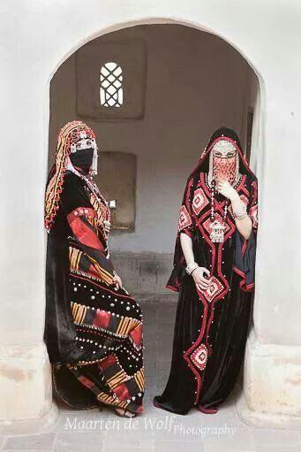 Yemeni Sabri dress