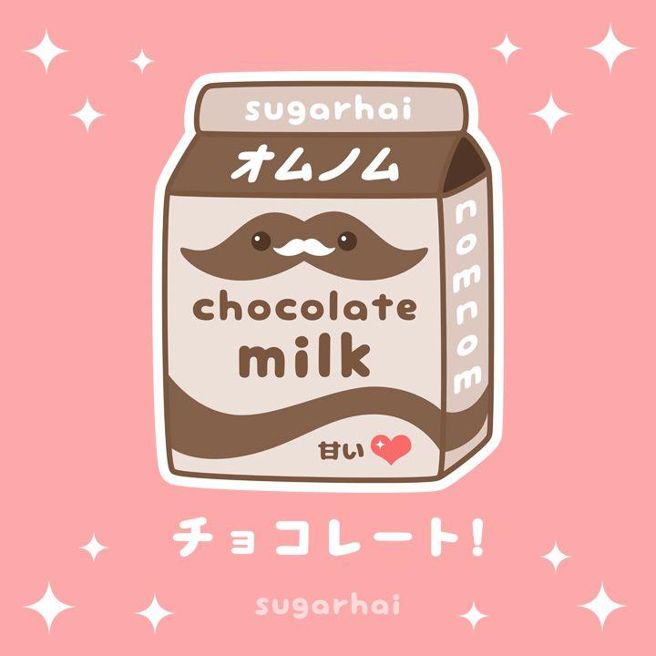 Japanese Chocolate Milk In 2019 Maddie Pinterest Kawaii Cute