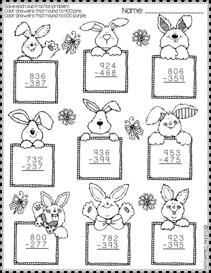 Easter 3-Digit Subtraction with Regrouping Color-by-Code