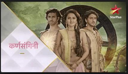 Karn Sangini 12th february 2019 Full Episode 56 Star Plus