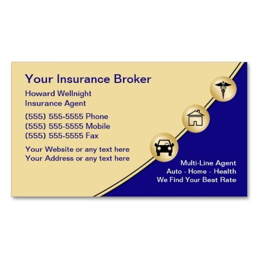 Insurance Business Card Samples Insurance Broker Business