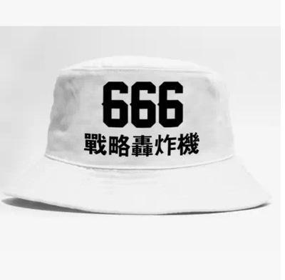 71b700eac0b 666   Bucket Hat