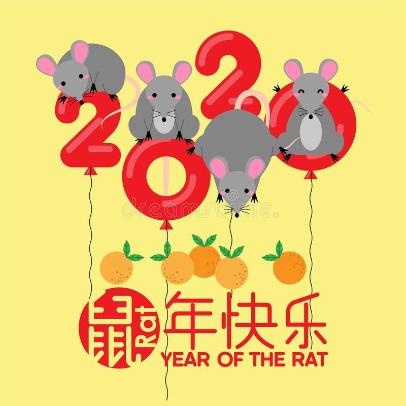 Happy Chinese New Year 2020 Zodiac Sign Year Of Rat With Chinese Characters Tr Ad Z Happy Chinese New Year Chinese New Year Card Chinese New Year Crafts