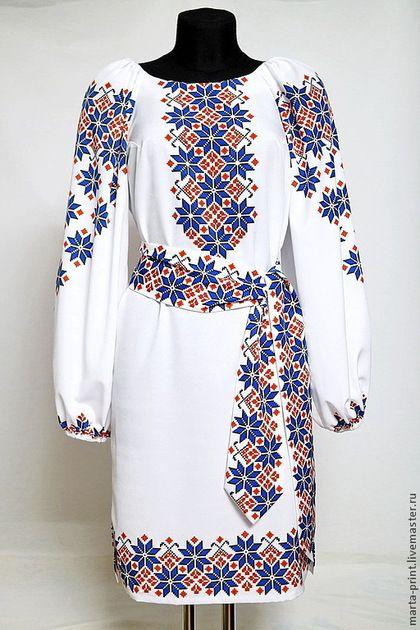 Народный танцевальный костюм Ивана Купала Роскошное платье с рисунком  вышивка крестиком. Стилизованное под русскую рубаху d9745657fd911