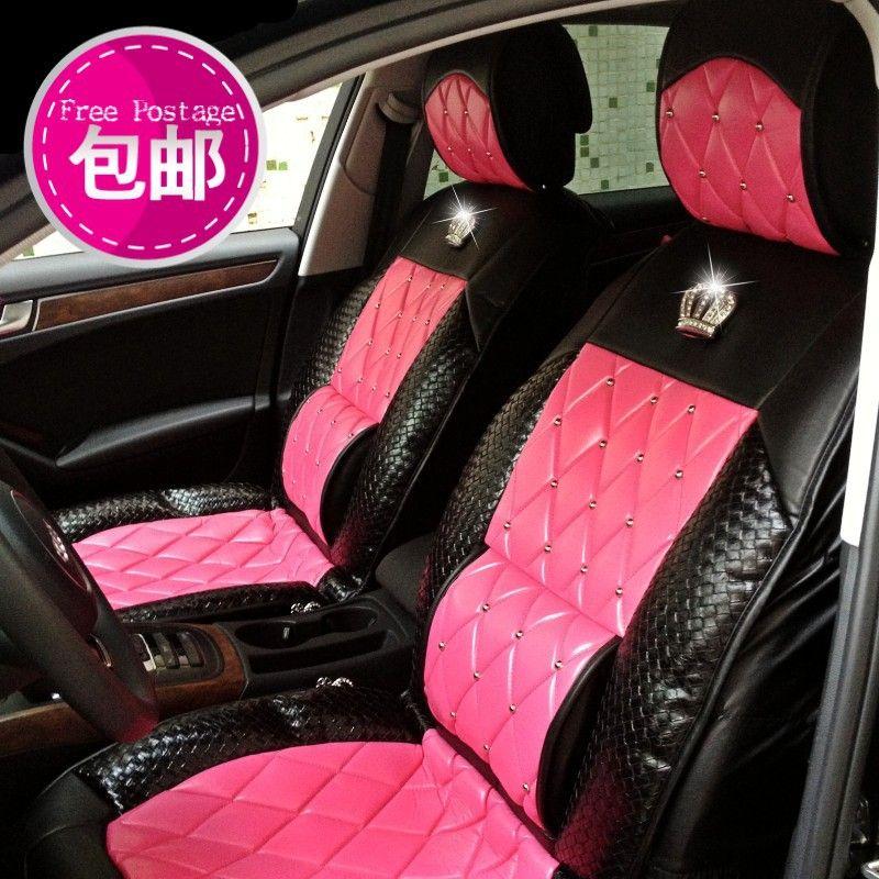 women s fashion diamond four seasons pink black pu leather universal car seat cover 800. Black Bedroom Furniture Sets. Home Design Ideas