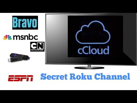 SECRET ROKU CHANNEL CCLOUD 2017 /MS NICOLE YouTube