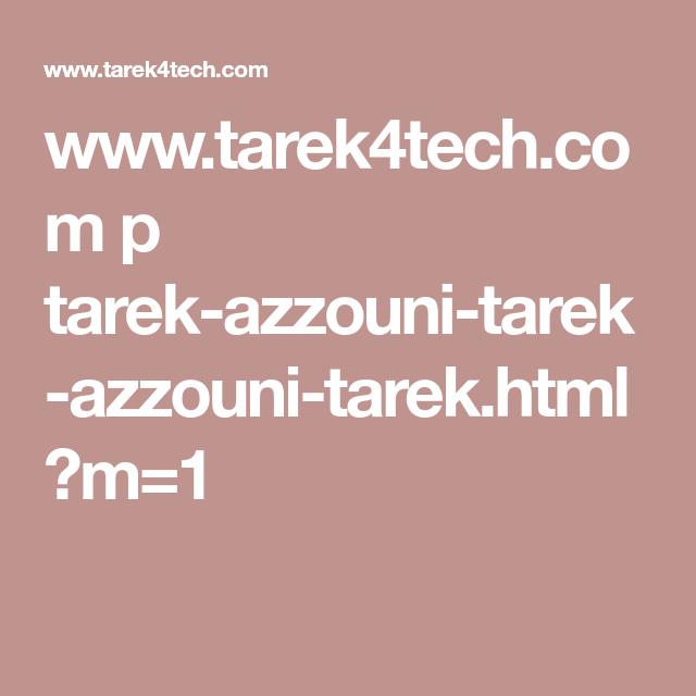 Www Tarek4tech Com P Tarek Azzouni Tarek Azzouni Tarek Html M 1 Math Math Equations Inbox Screenshot