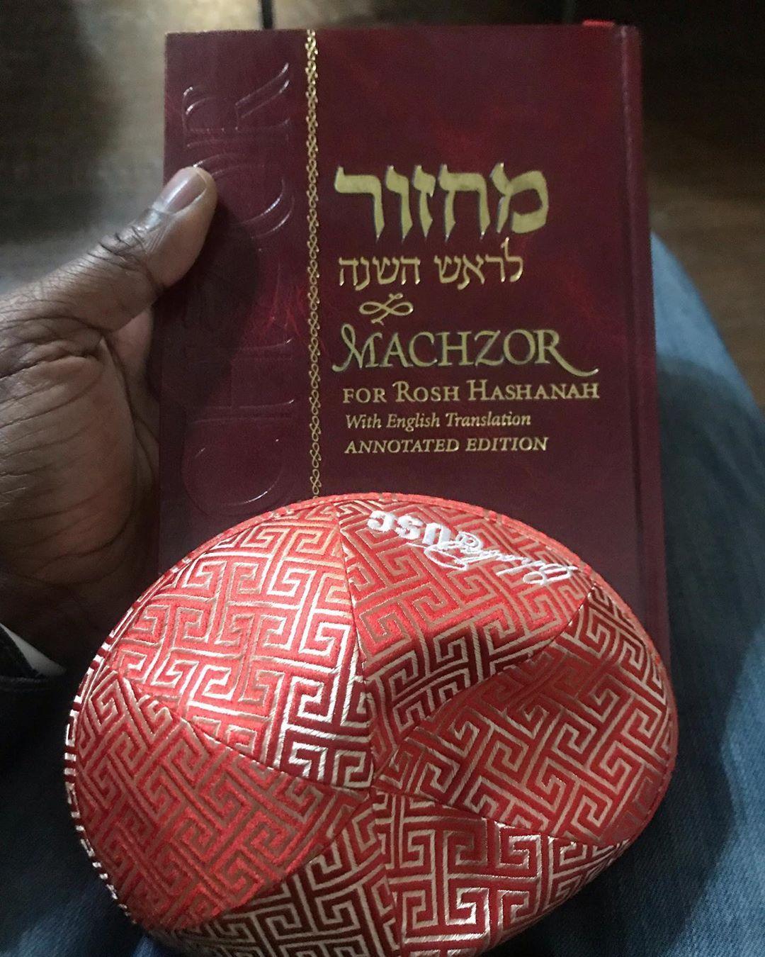 Happy Rosh Hashanah שנה טובה ✡️