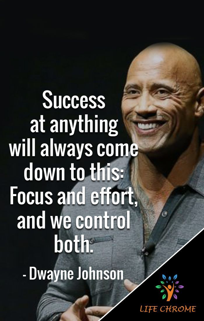Famous Success Quotes Motivational Quotes in 2020 Dwayne