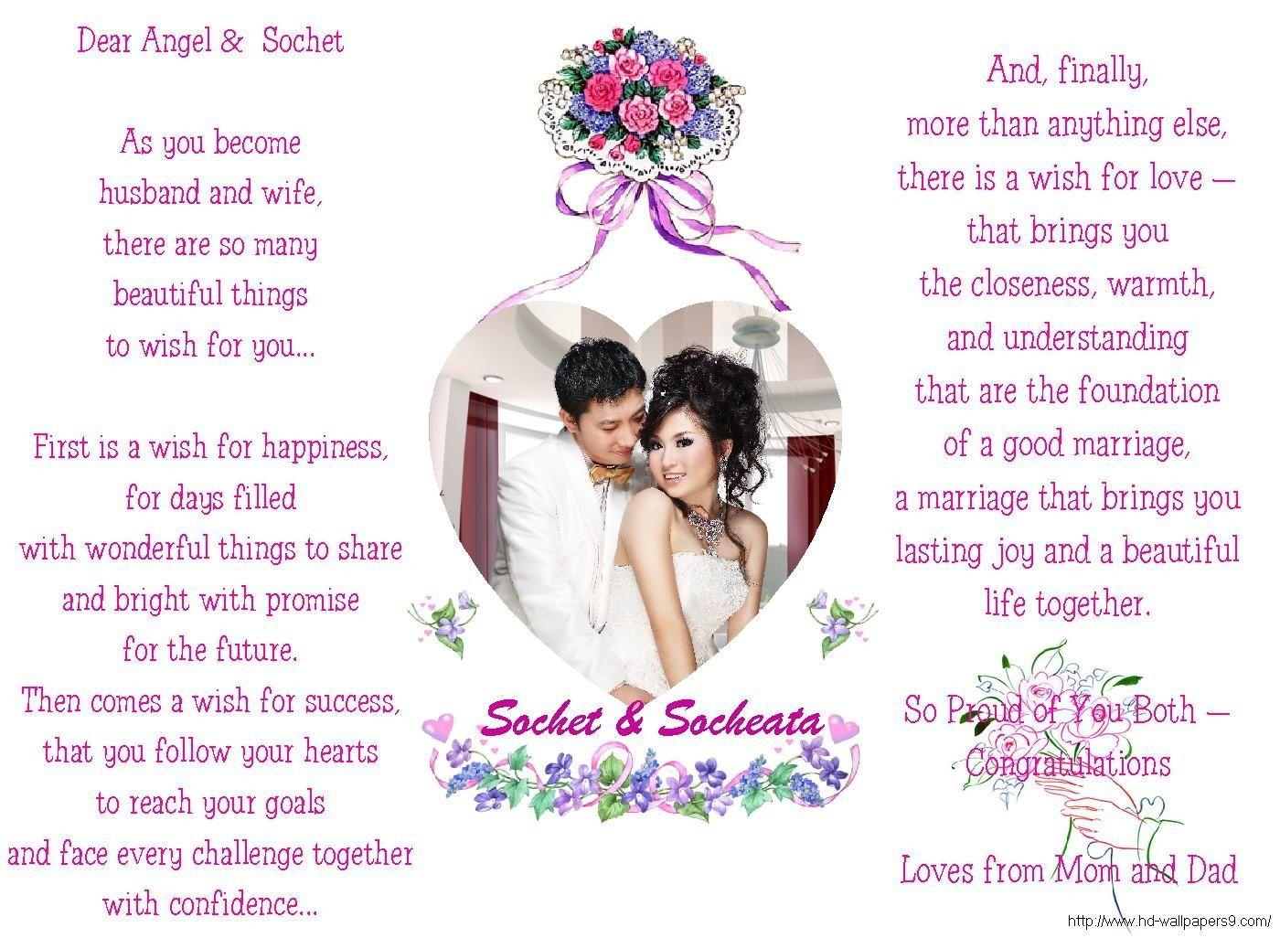 Happy Anniversary Wishes For Husband Happy Anniversary Pinterest