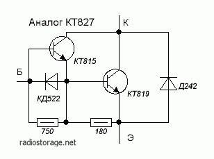 Кт827 стабилизатор напряжения ресанта стабилизатор напряжения коды ошибок