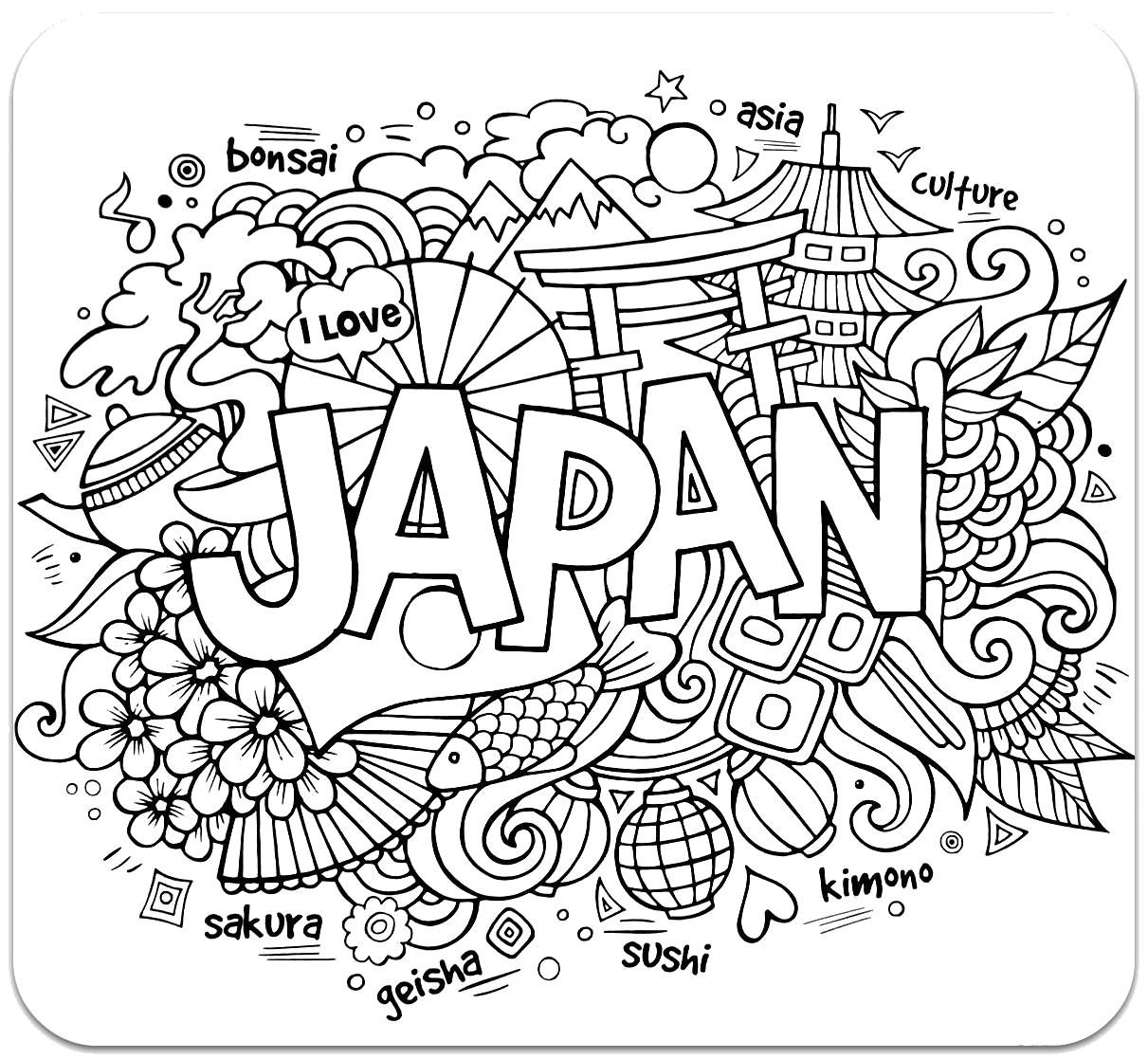 Раскраска Япония. Скачать узоры, для взрослых. Распечатать ...