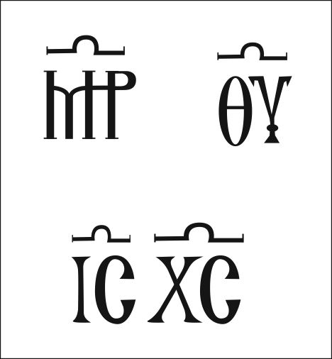 Greek Abbreviations For Mary Theotokos And Jesus Christ