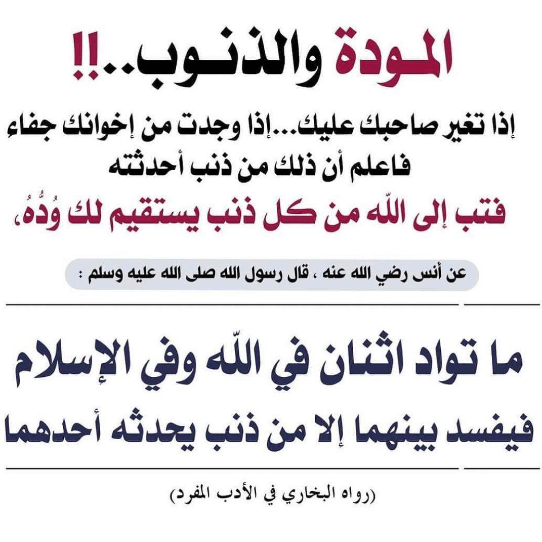 و ذ ك ر On Instagram اكتب شيء تؤجر عليه الله إلا رسول الله الدعاء الذكر الاستغفار القران الصلاة على النبي رمضان Islamic Quotes Ahadith Quotes
