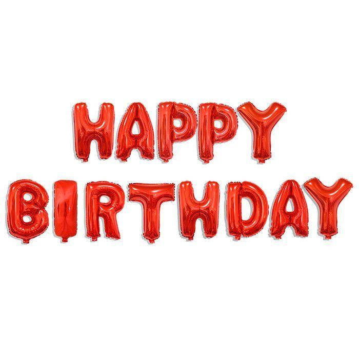 13pcs/lot Pink / blue Letter Happy Birthday BALLOON aluminum foil balloon baby birthday decoration alphabet helium balloon