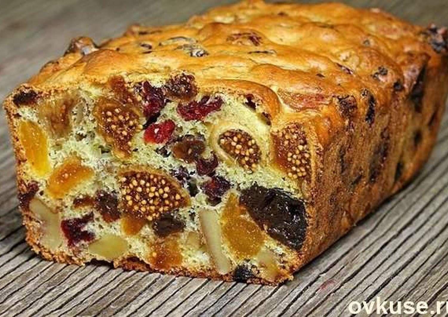 хлеб с фруктами и орехами