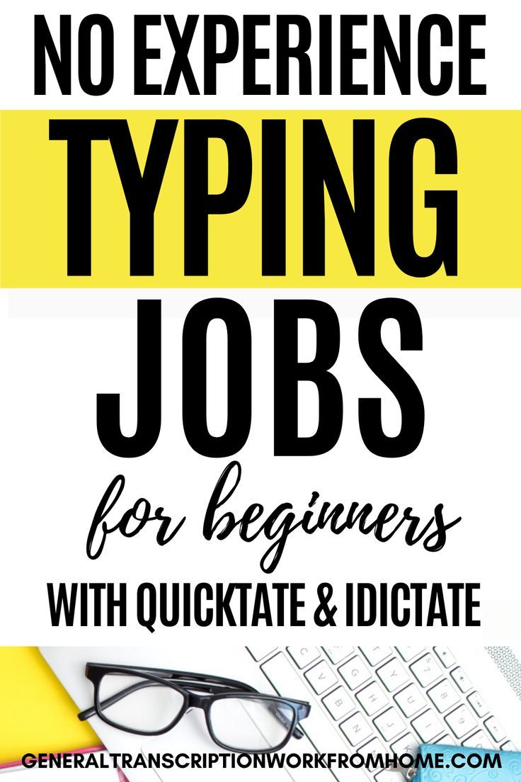 Transcription Jobs for Beginners with Quicktate and