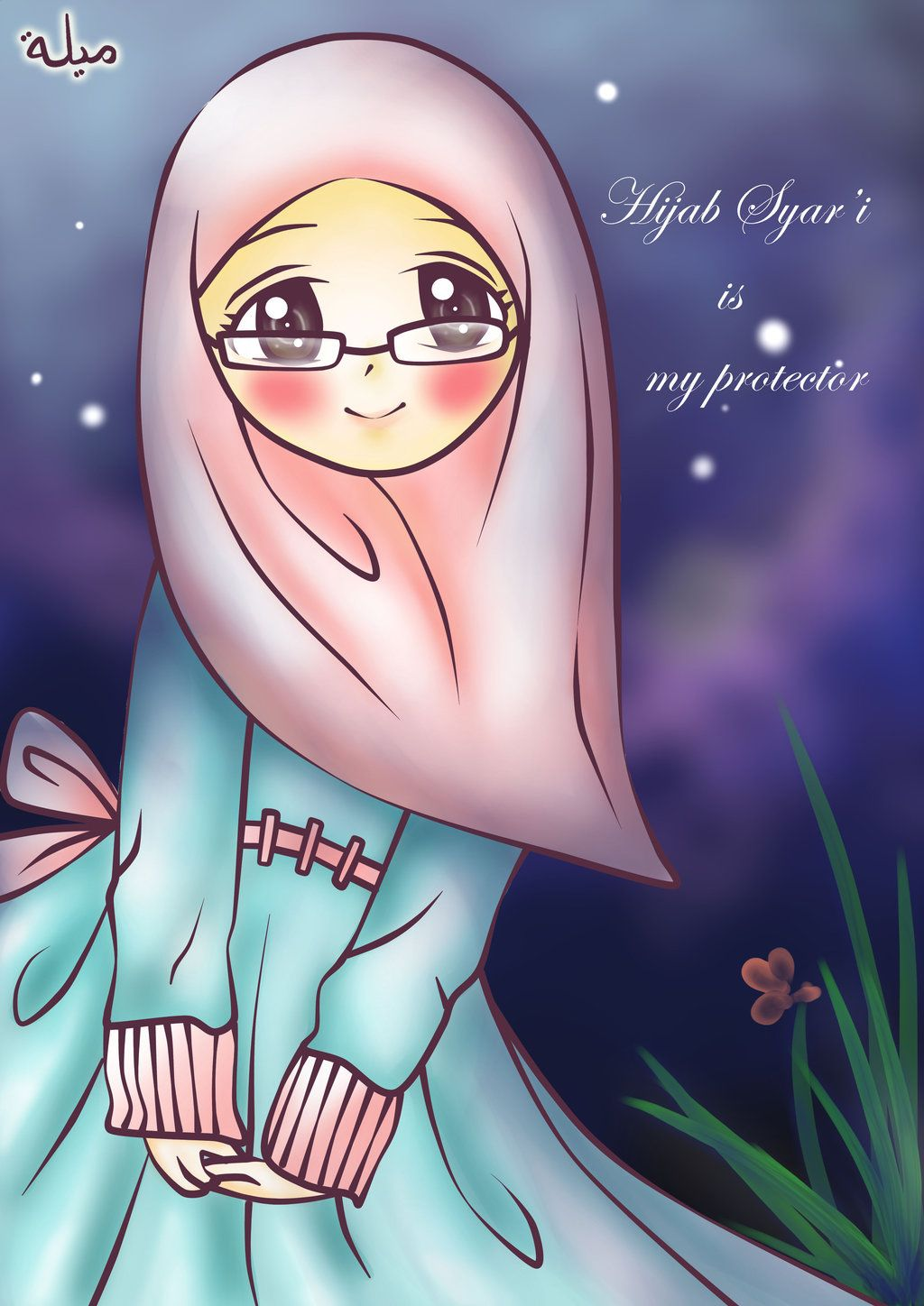Hijab And Me By BidadariSurgadeviantartcom On DeviantArt