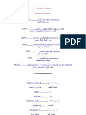 Learning English Grammar Perfect Grammar Verb Learn English Learn English Grammar English Sentences