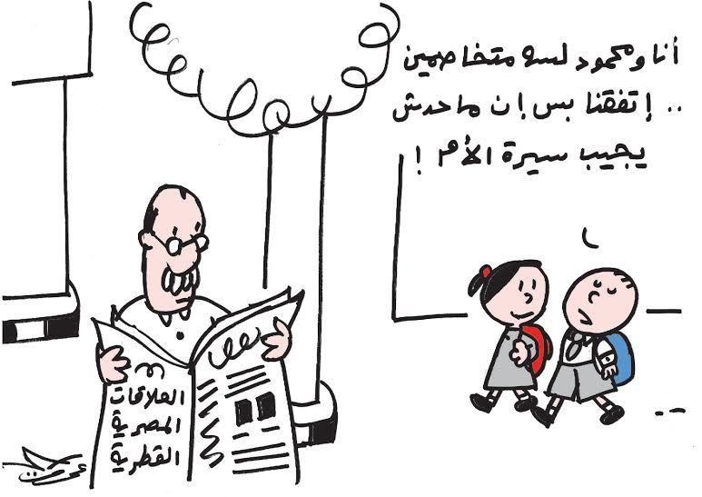 كاريكاتير موقع المصري اليوم (مصر)  يوم الثلاثاء 3 مارس 2015  ComicArabia.com  #كاريكاتير
