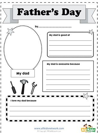 Father S Day Worksheet All Kids Network Bible Lessons