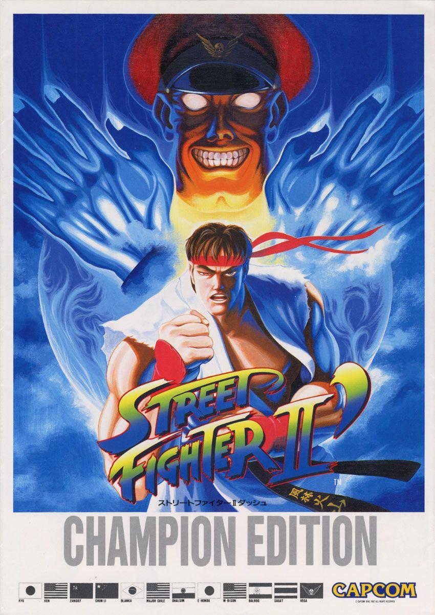 street fighter 2 champion edition arcade cheats