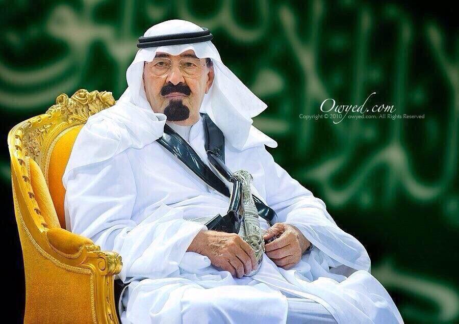 ومن لا يبكي عبدالله بن عبدالعزيز King Abdullah King Animal Pictures