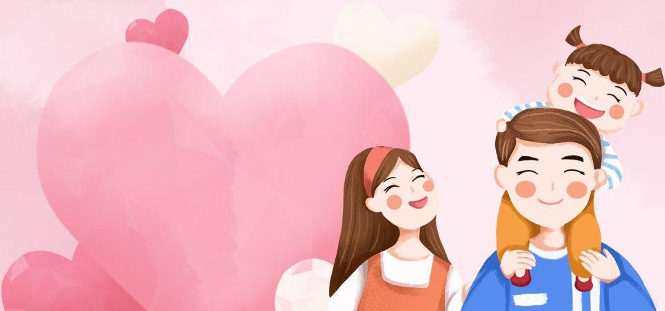 Korean Style Fresh Happy Family Family Reunion Love Poster Background V 2021 G Semya Illyustraciya Illyustracii Shablony Proektirovaniya
