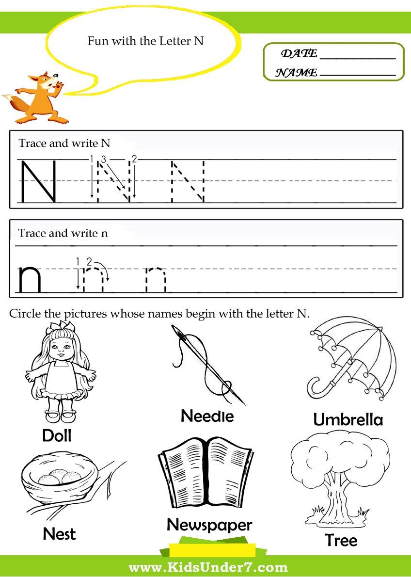 Free Alphabet Tracing Pages. Preschool Alphabet Tracing