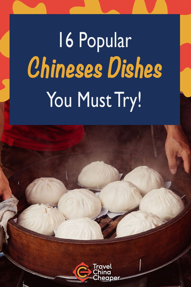 16 Popular Chinese Dishes You Must Try W Mouth Watering Pictures Popular Chinese Dishes Chinese Dishes Popular Chinese Food