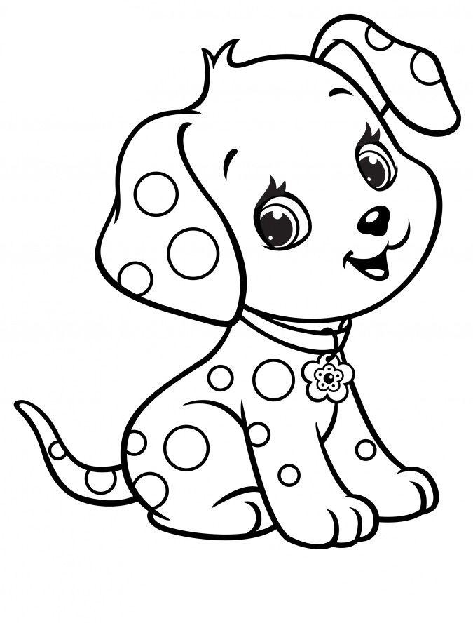Раскраска Собака - детские раскраски распечатать бесплатно ...