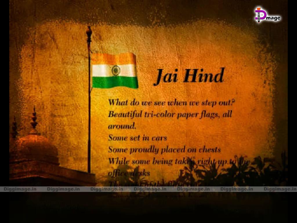 Indian Flag .
