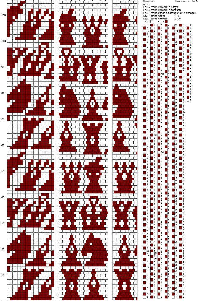 жгуты из бисера схемыs Fotos 2806 Bilder Häkelketten Muster
