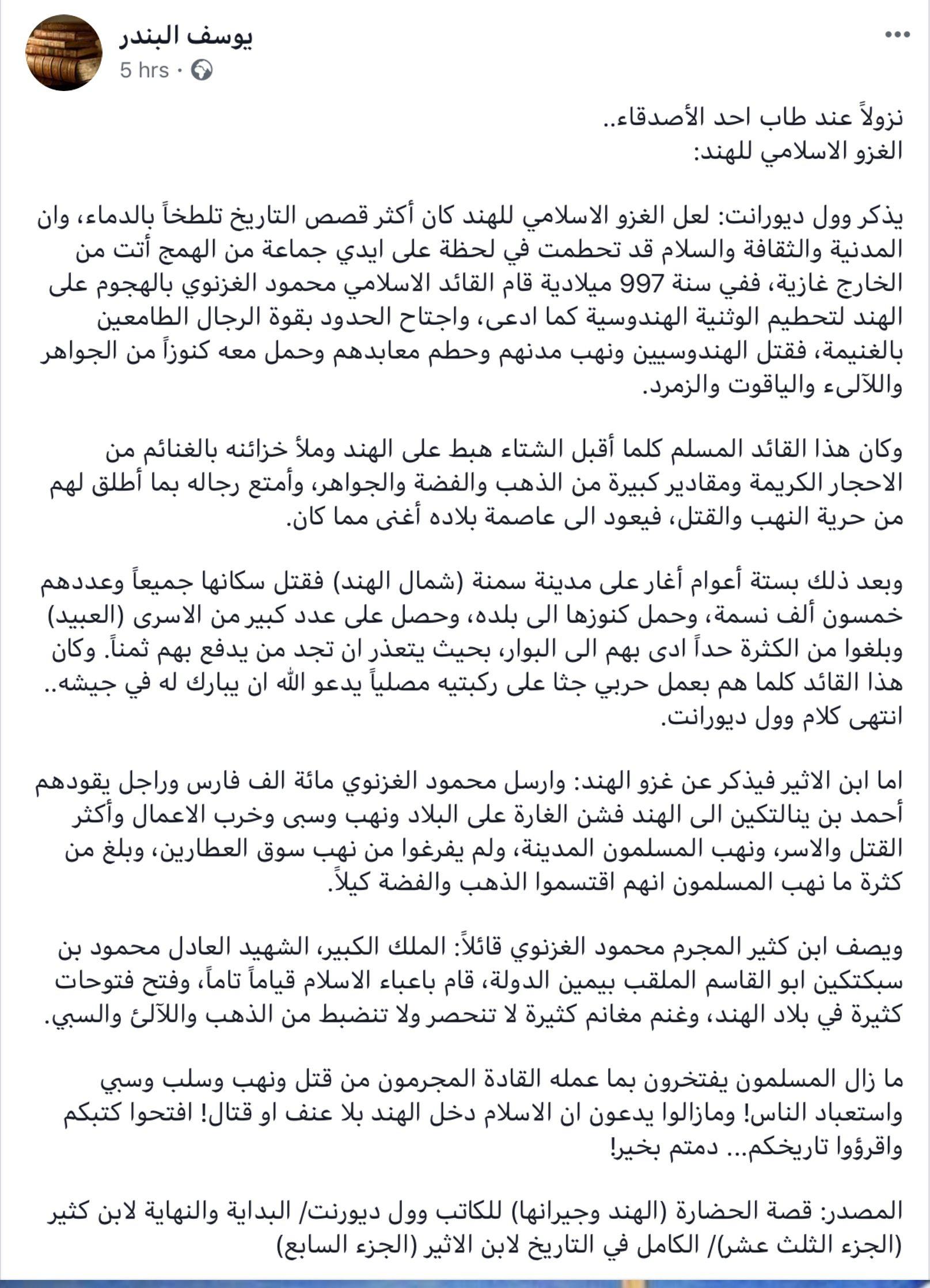 Pin By Joseph Youssef On Islam S Culture Islamic Culture Culture Islam