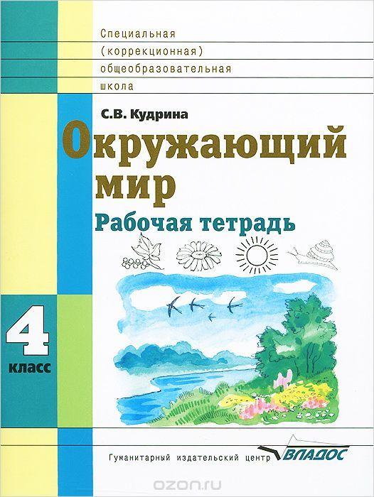 Готовые решения по истории украины на 7 класс авторов смолий и степанков