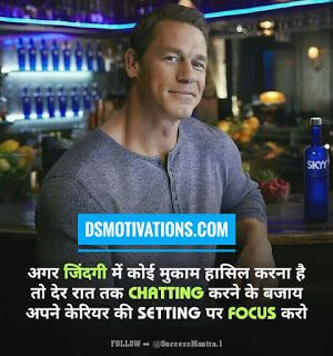 135 Motivational Quotes In Hindi Motivational Quotes In Hindi Hindi Quotes Motivatonal Quotes