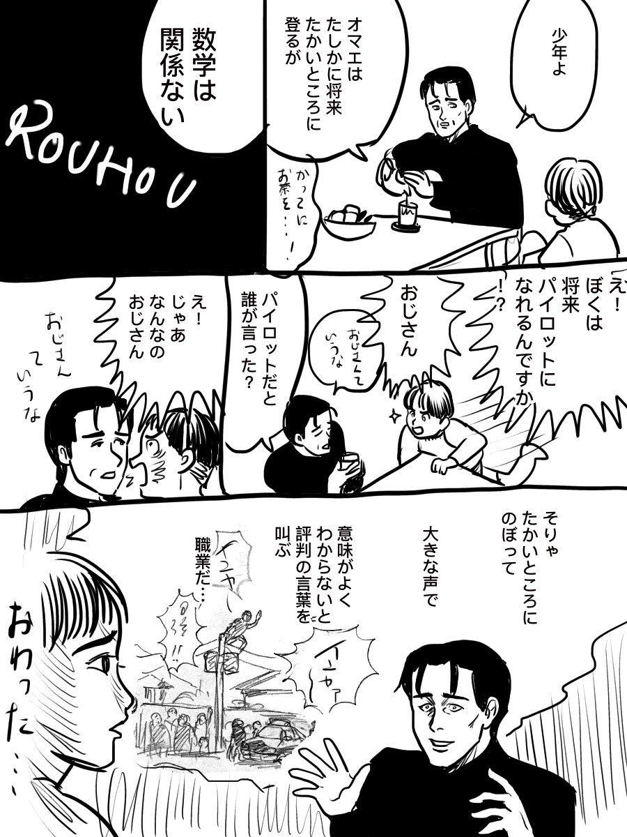 進 twitter 平沢